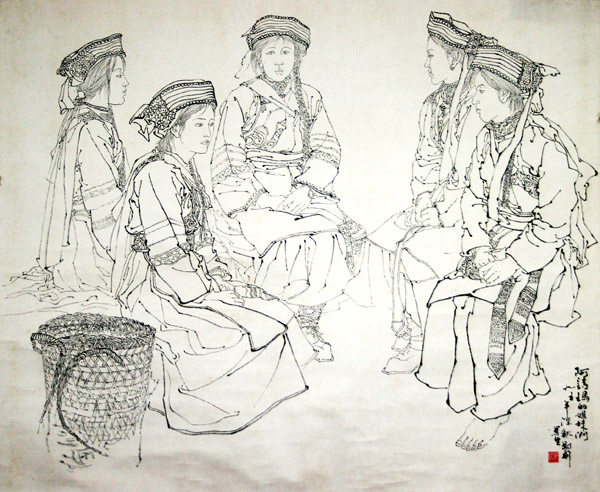 Asima's Sisters in Yunnan, China