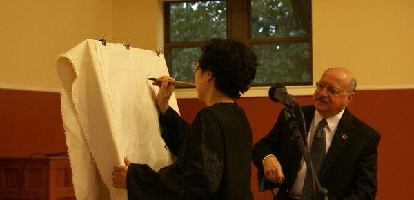 Zou Li's Lecture & Live Demonstration at Springfield College
