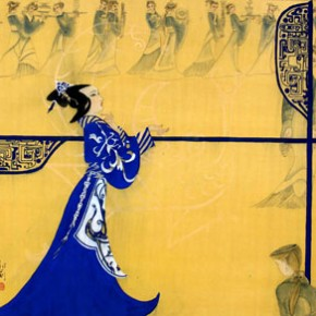 Fan Ji, Consort of King Zhuang of Chu
