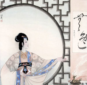 100 Pictures of Chinese Empresses and Imperial Consorts 021