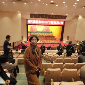 Zou Li Attended 11th People Congress and 10th Political Consultative Conference of Guangdong Province