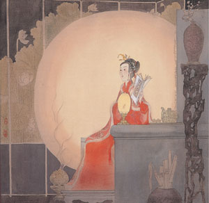 100 Pictures of Chinese Empresses and Imperial Consorts 025